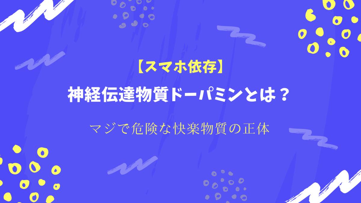 f:id:Piimanblog:20200518082452p:plain