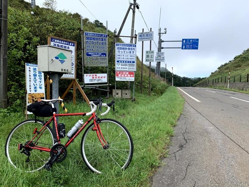 f:id:PikaCycling:20201030212126j:plain