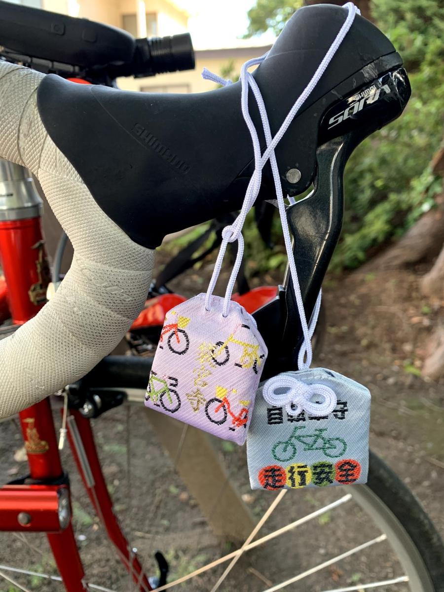 f:id:PikaCycling:20201109231803p:plain