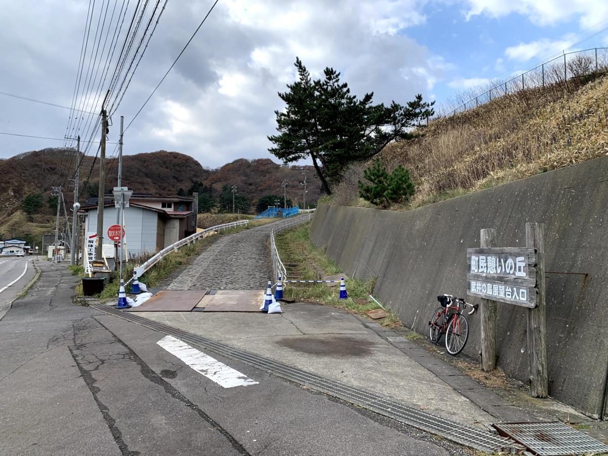 f:id:PikaCycling:20210211115548p:plain