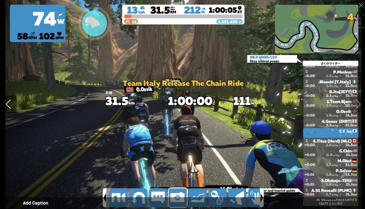 f:id:PikaCycling:20210502124021p:plain