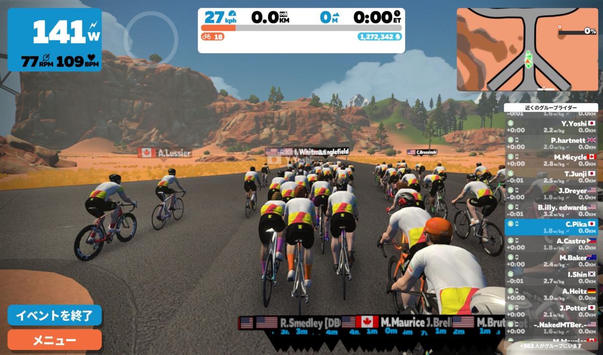 f:id:PikaCycling:20210502130230p:plain