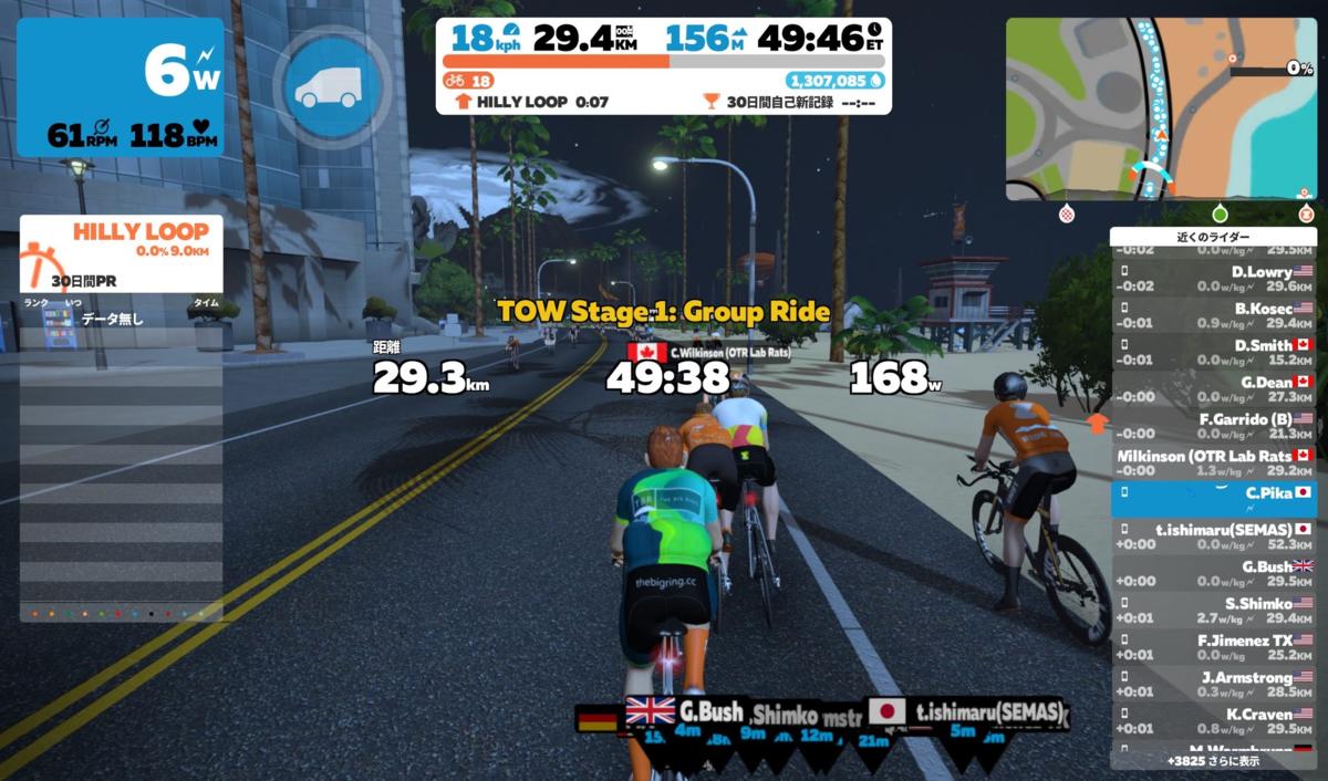 f:id:PikaCycling:20210502130420p:plain