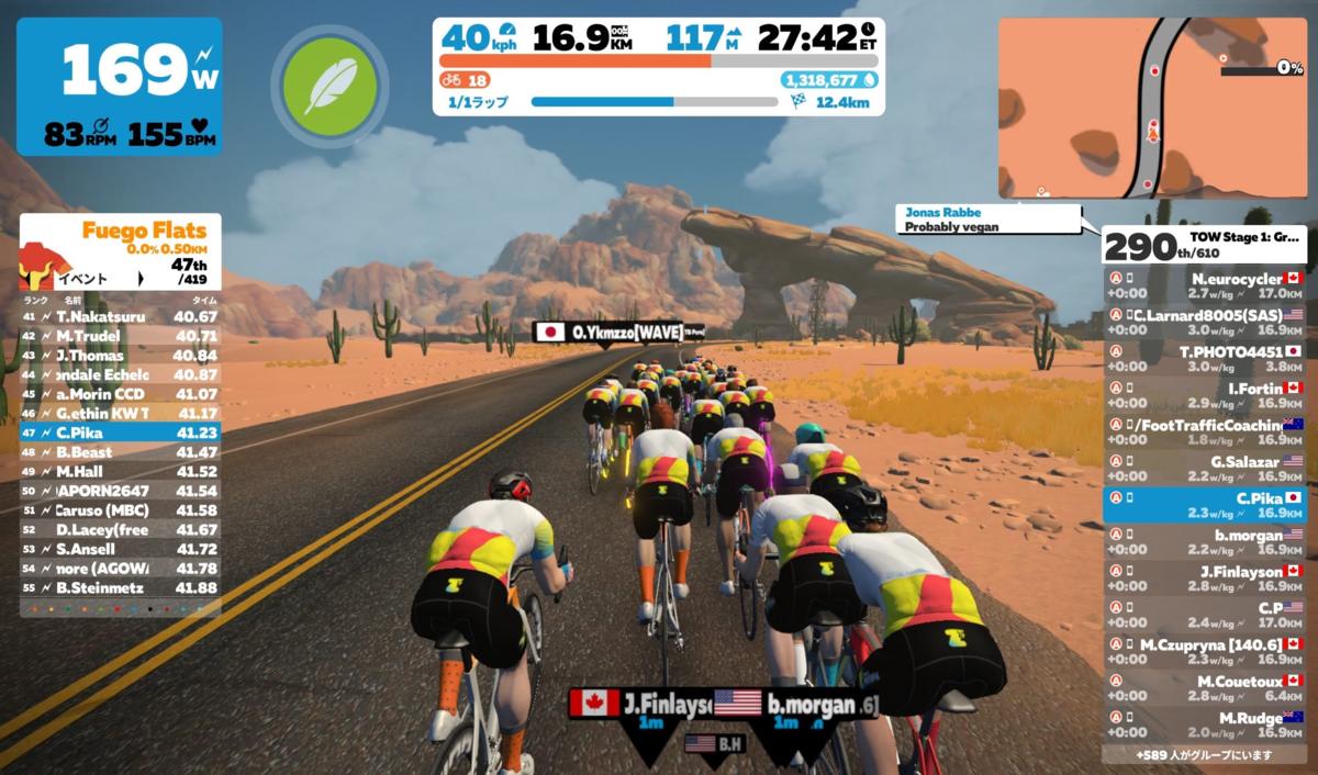 f:id:PikaCycling:20210502130641p:plain