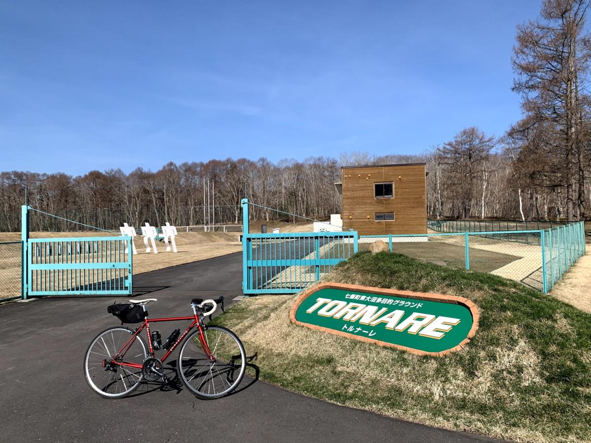 f:id:PikaCycling:20210502133728p:plain