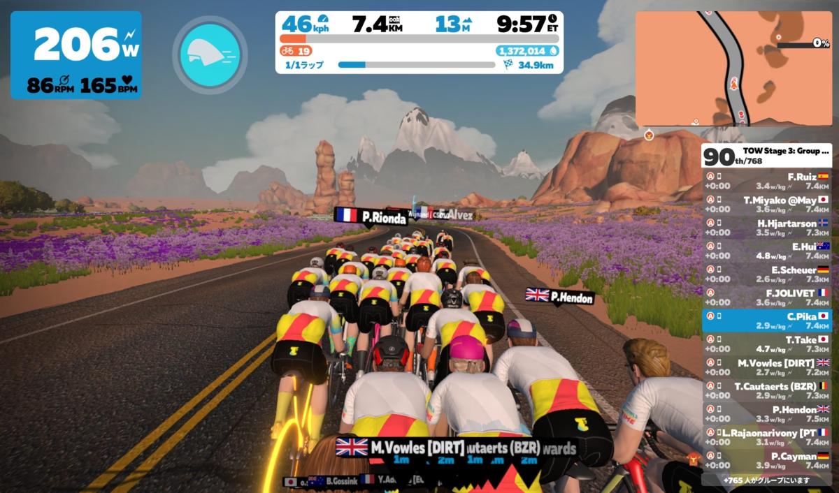 f:id:PikaCycling:20210502140109p:plain