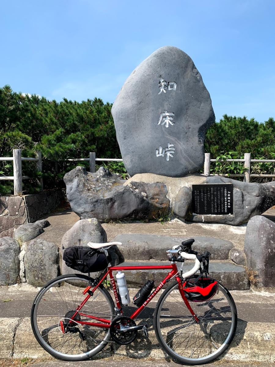 f:id:PikaCycling:20210809151038p:plain