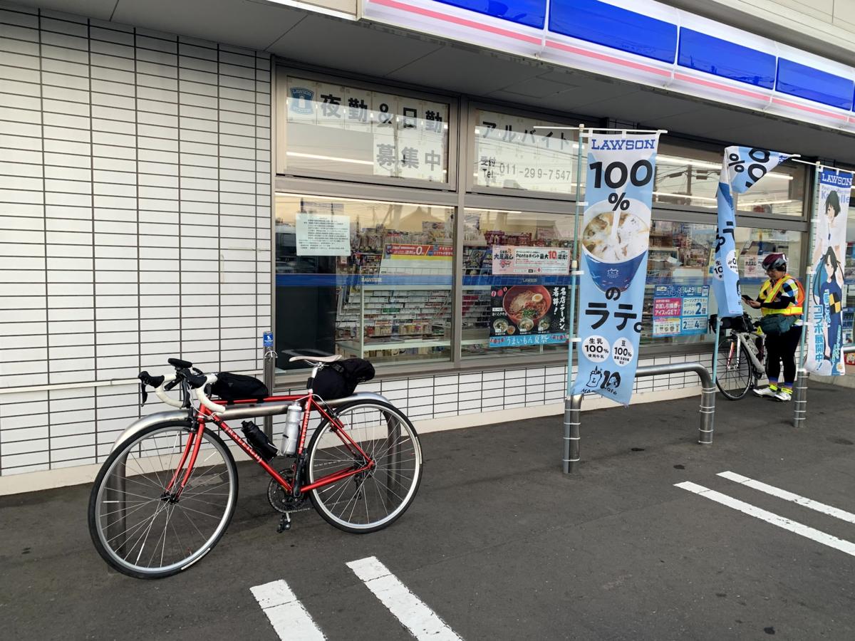 f:id:PikaCycling:20210814100125p:plain