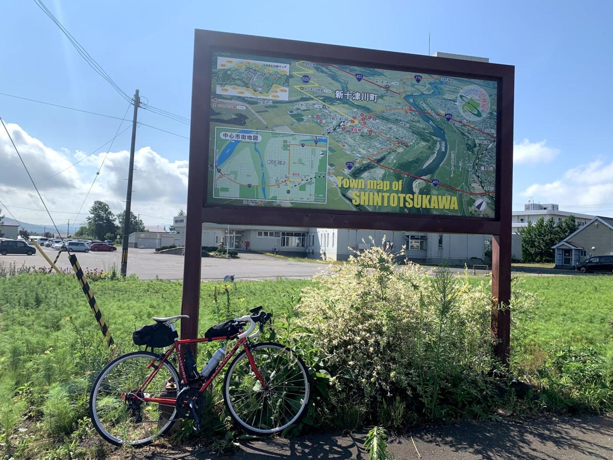 f:id:PikaCycling:20210814100326p:plain
