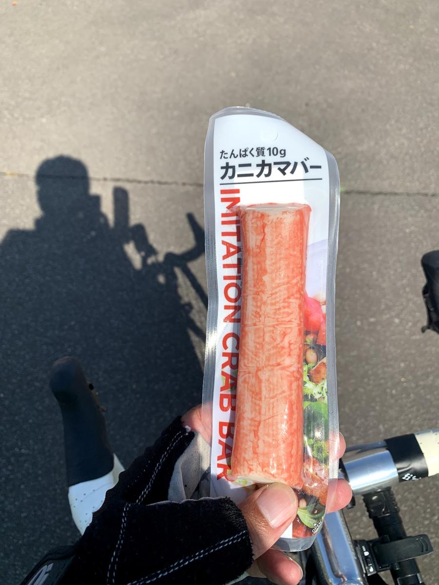 f:id:PikaCycling:20210814100546p:plain