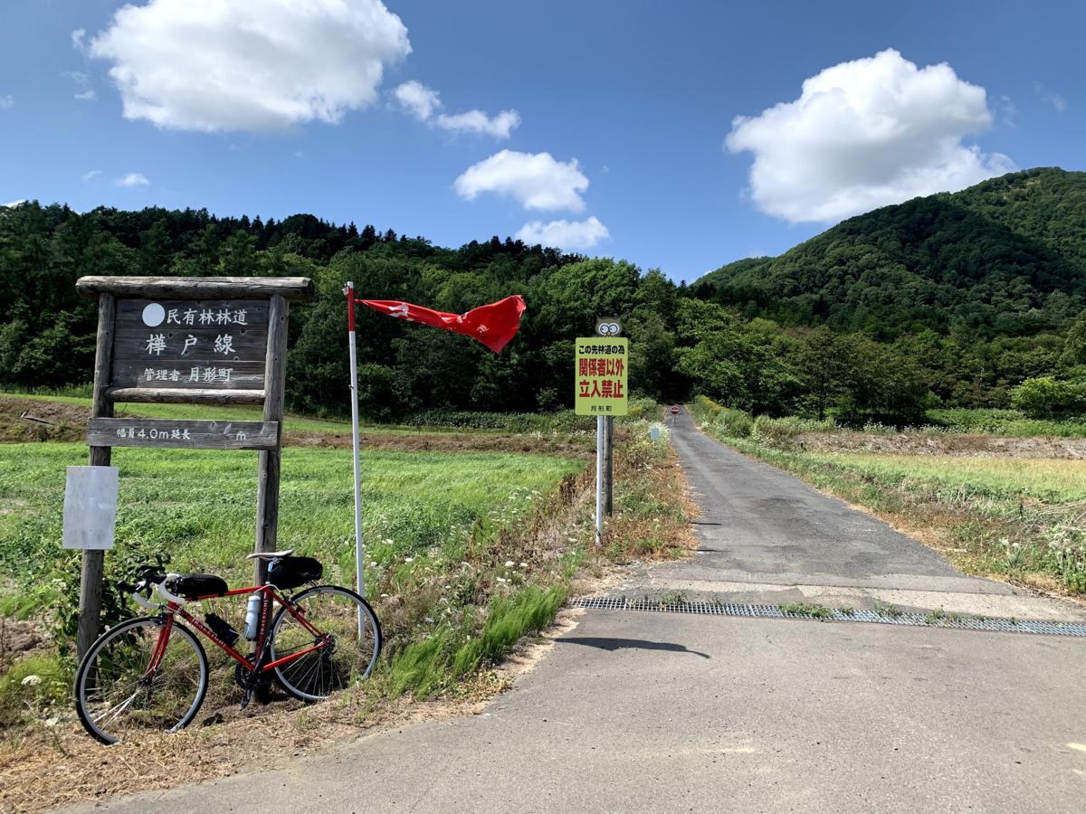 f:id:PikaCycling:20210814101051p:plain