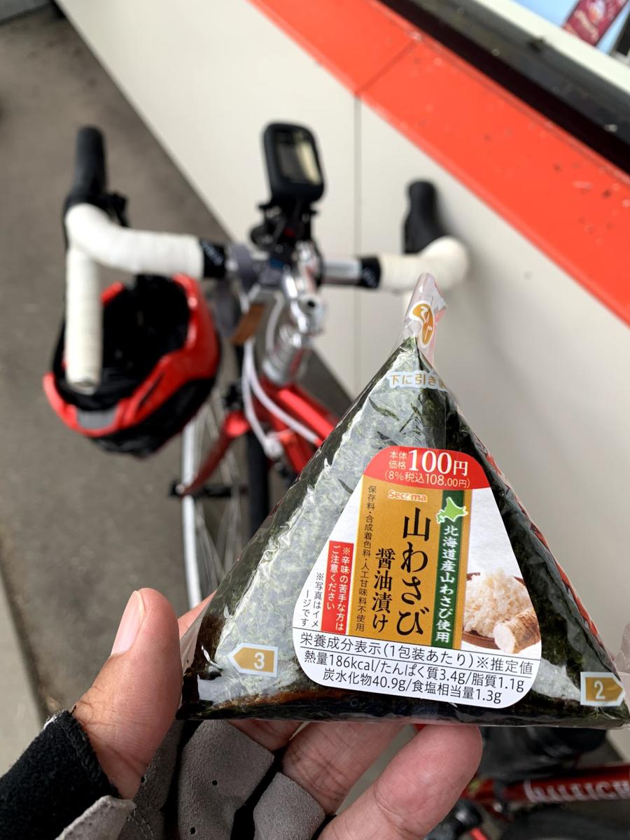f:id:PikaCycling:20210814113814p:plain