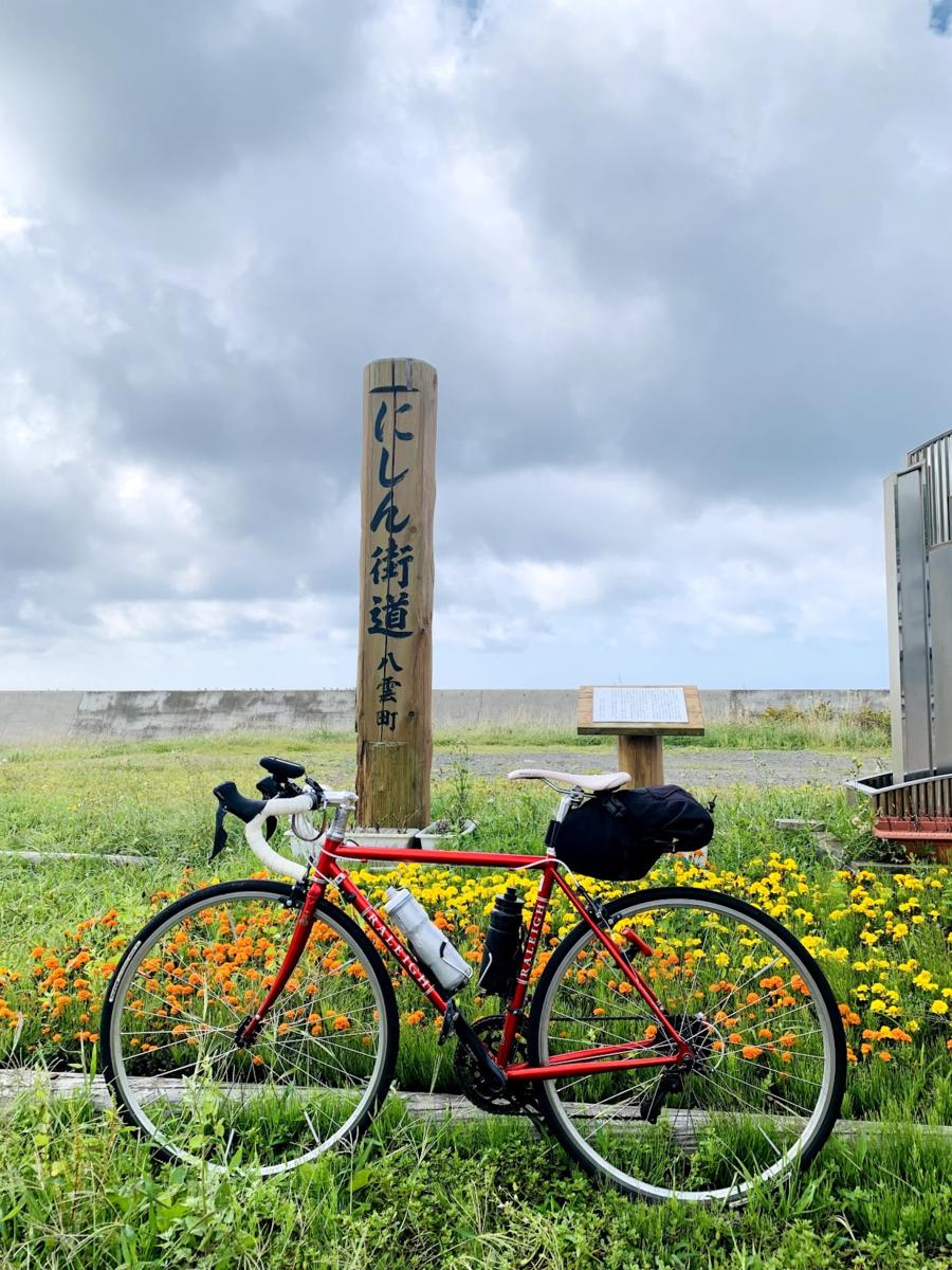 f:id:PikaCycling:20210901212235p:plain