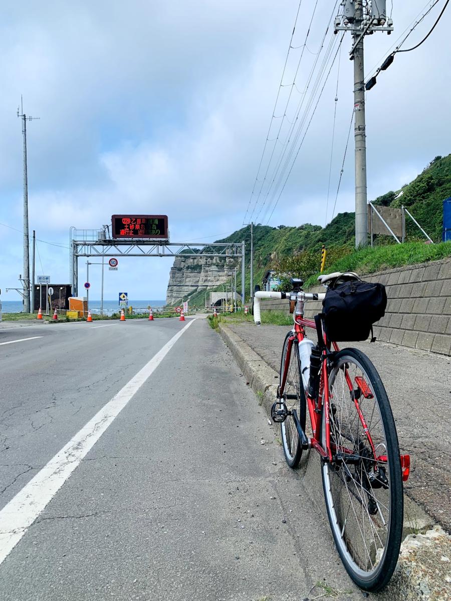 f:id:PikaCycling:20210901212654p:plain