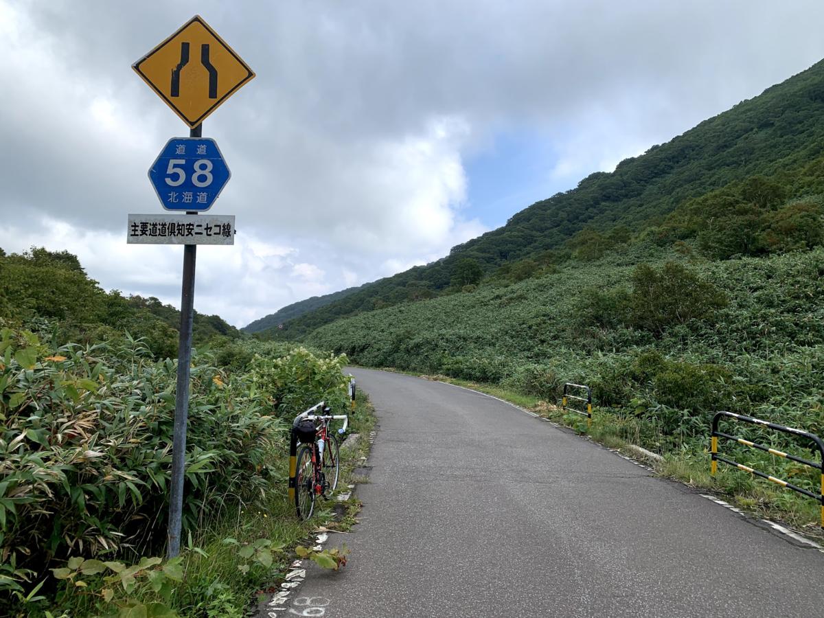 f:id:PikaCycling:20210928212604p:plain