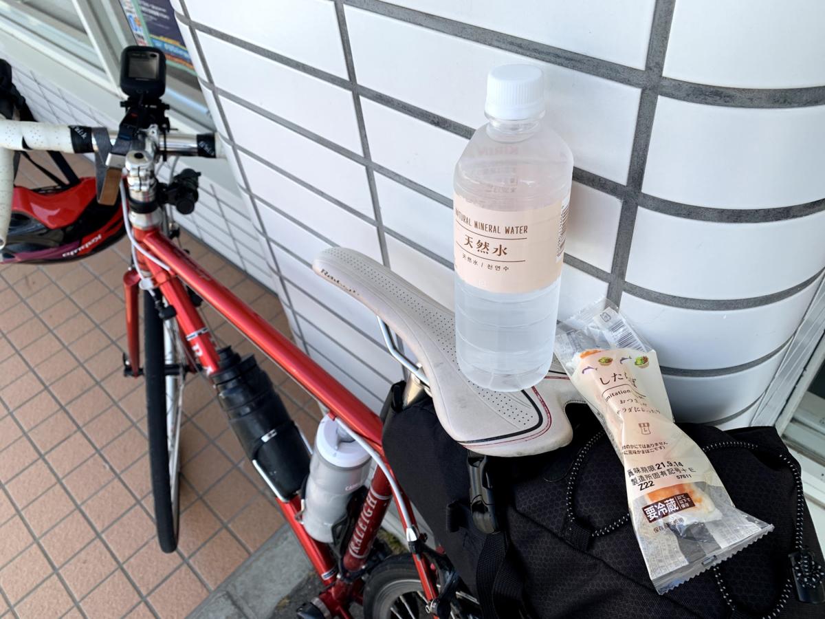 f:id:PikaCycling:20211010222459p:plain