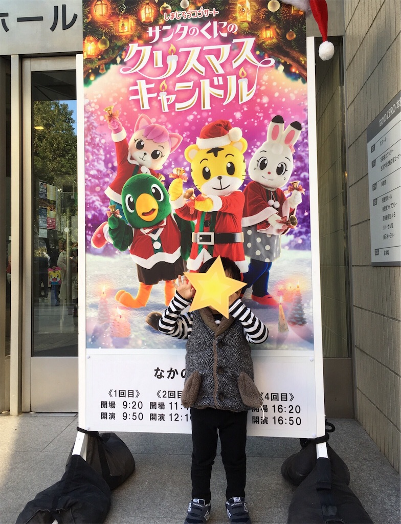 f:id:Pikky:20181112222008j:image
