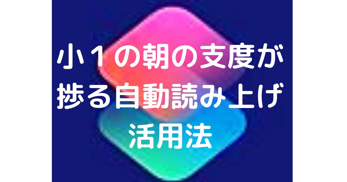 f:id:Pikky:20210409091405p:plain