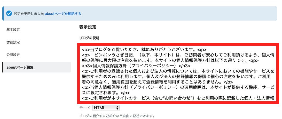 f:id:Pin-Pon-Usagi:20210620111754p:plain