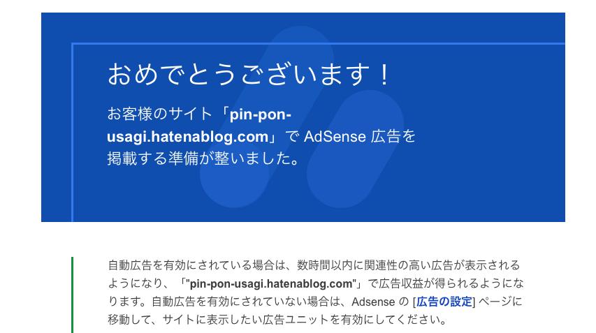 f:id:Pin-Pon-Usagi:20210622213715p:plain