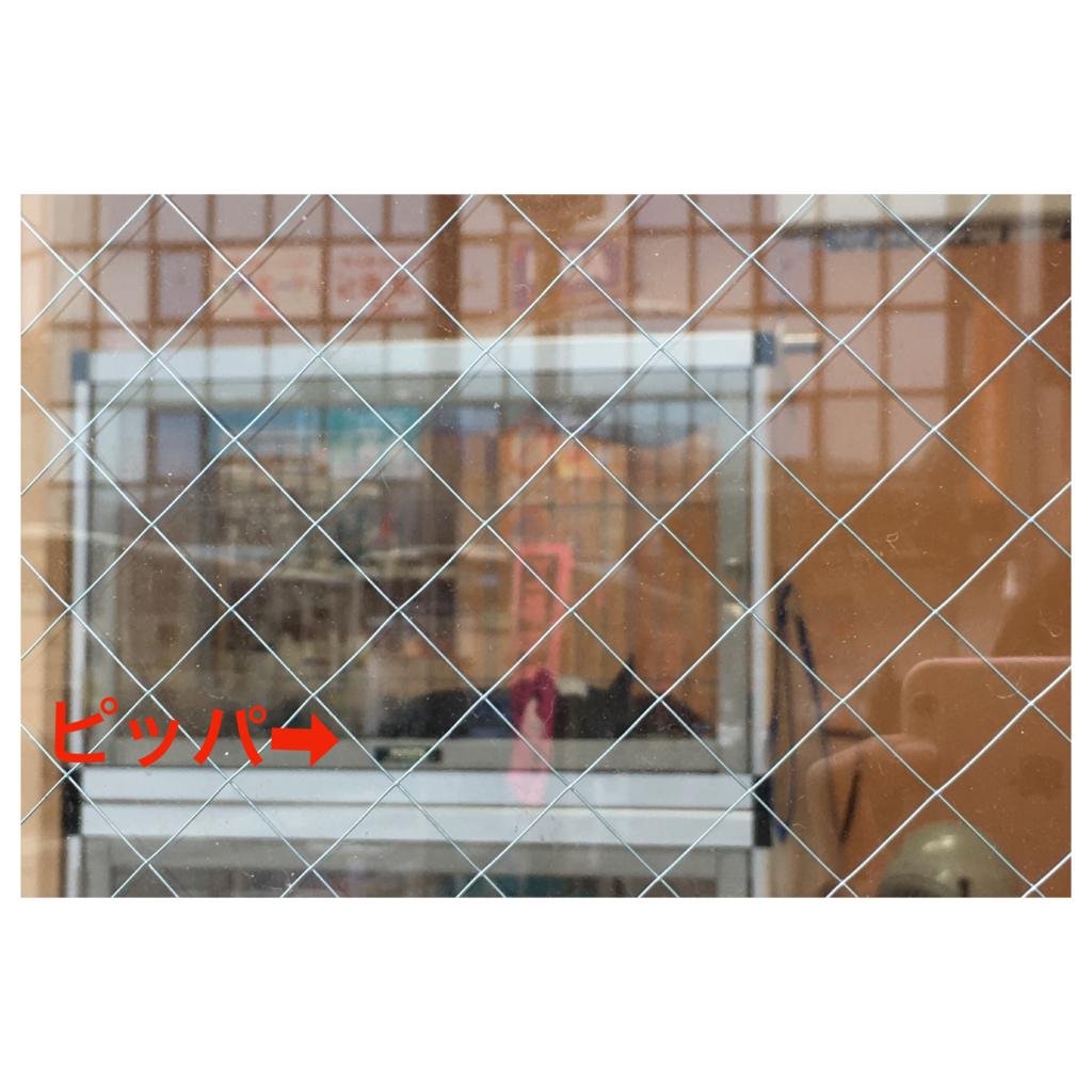 f:id:Pippa:20170302194524p:plain