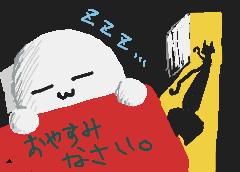 f:id:Pisutoru-roy:20130111214702p:plain