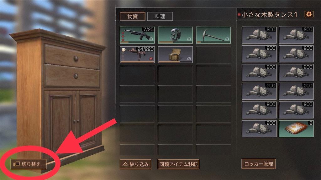 f:id:Piyochi:20190511125758j:image