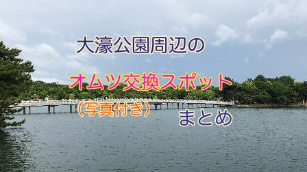 f:id:Piyori78:20190523142149p:image
