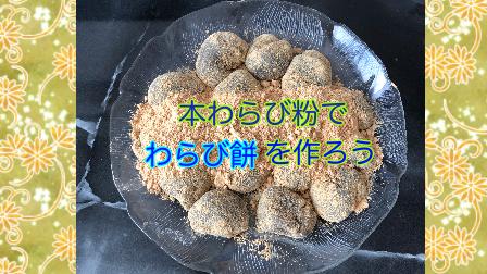 f:id:Piyori78:20190524012231p:image