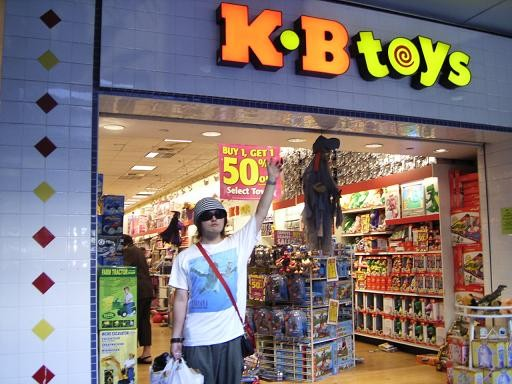 アラモアナ K・B toys