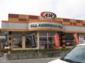 沖縄にしかないファーストフード店「A&W」