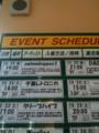 [swimmingpoo1]新宿タワーレコード・インストアライブ