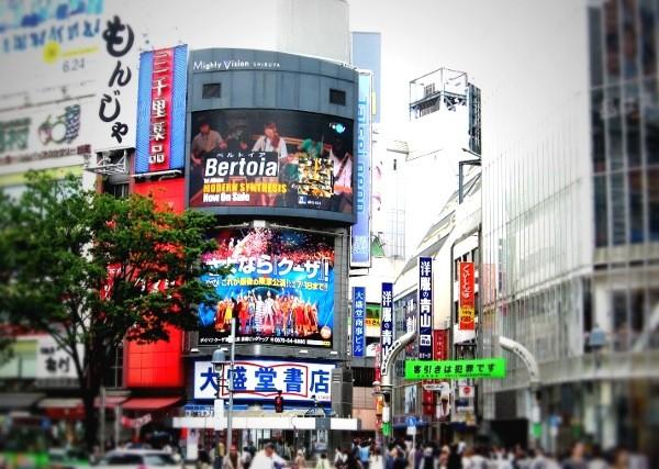 渋谷スクランブル交差点街頭ビジョン
