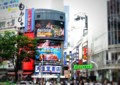 [Bertoia]渋谷スクランブル交差点街頭ビジョン