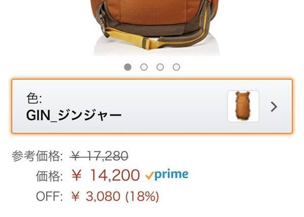 AmazonPrimeWardrobeでの商品色選択