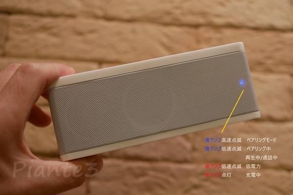 ワイヤレススピーカー TT-SK09 ホワイト正面