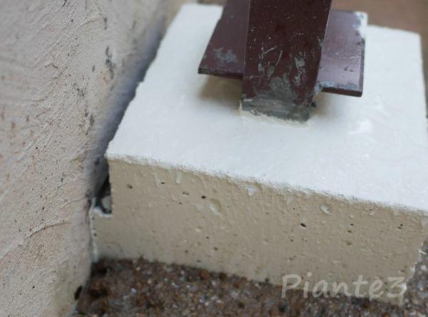 DIY基礎塗装
