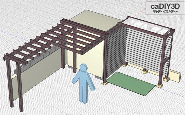 CaDIY3Dで作成した設計図