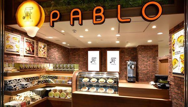 PABLO新大阪駅店