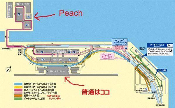 関西国際空港敷地案内図