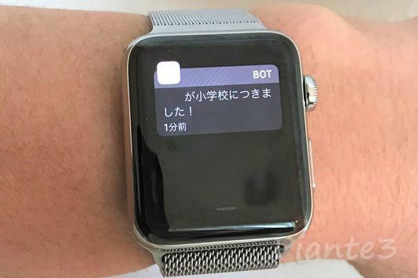 アップルウォッチに表示されたGPSBotのプッシュ通知
