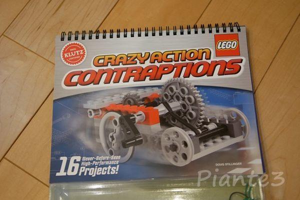 LegoCrazyActionContraptionsのパッケージ写真