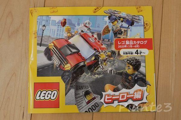 LEGOカタログヒーロー編の写真