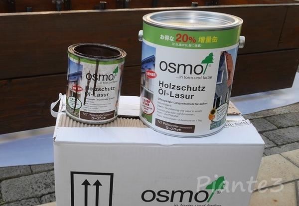 オスモウッドステインプロテクターローズ色の商品写真