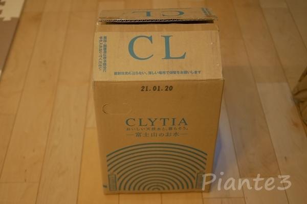 CLYTIAの富士山の天然水のパッケージ写真
