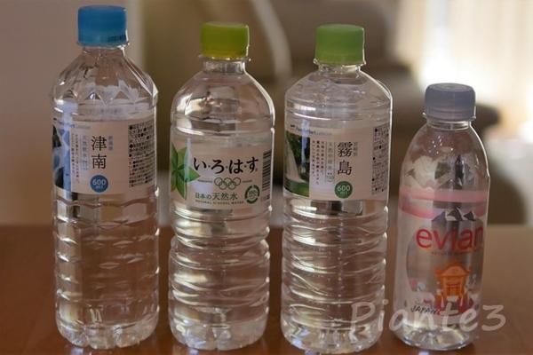 天然水ペットボトルの写真