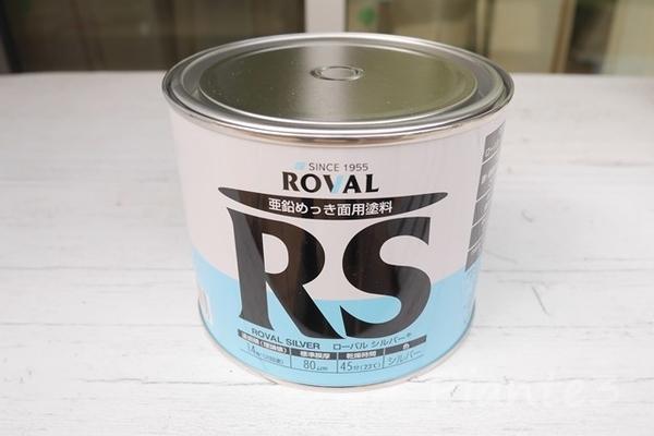 ROVAL シルバージンクリッチ ローバルシルバーの製品写真