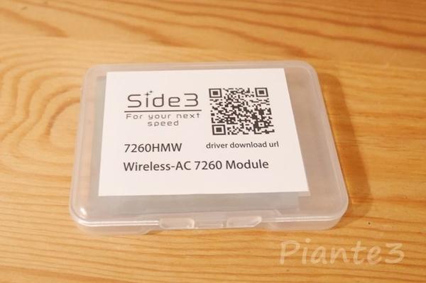 インテル® Dual Band Wireless-AC 7260