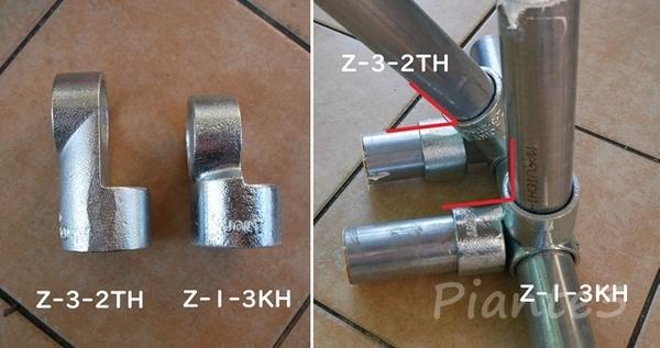 Z-3-2THとZ-1-3KHの比較写真