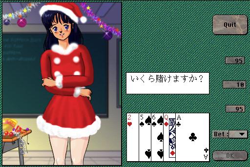 f:id:Play_Boing:20170605232833p:plain